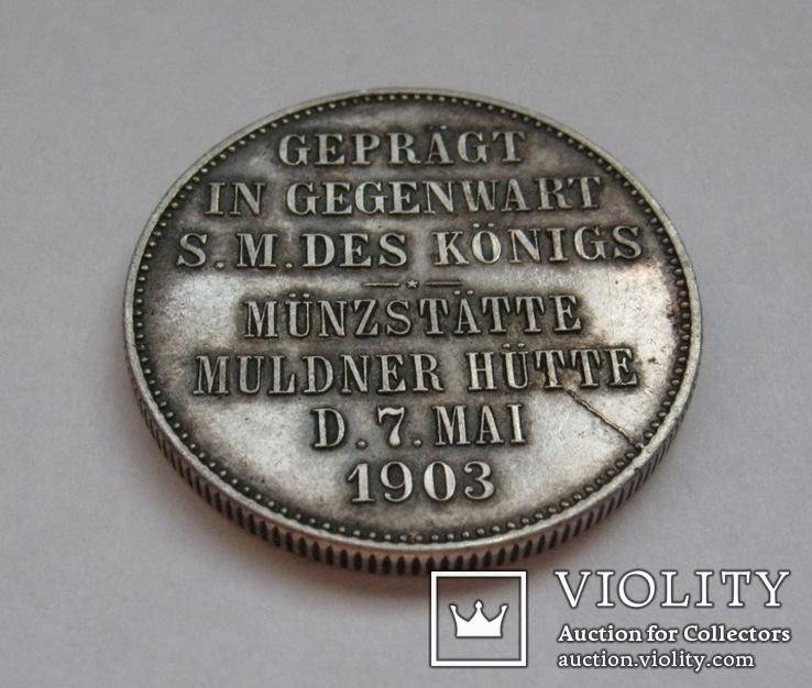2 марки 1903 Е. Münzbesuch. Jaeger # 131 , фото №2