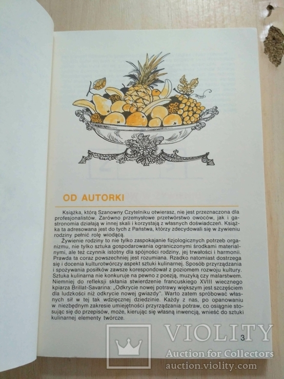 Овочі 1990р., фото №10