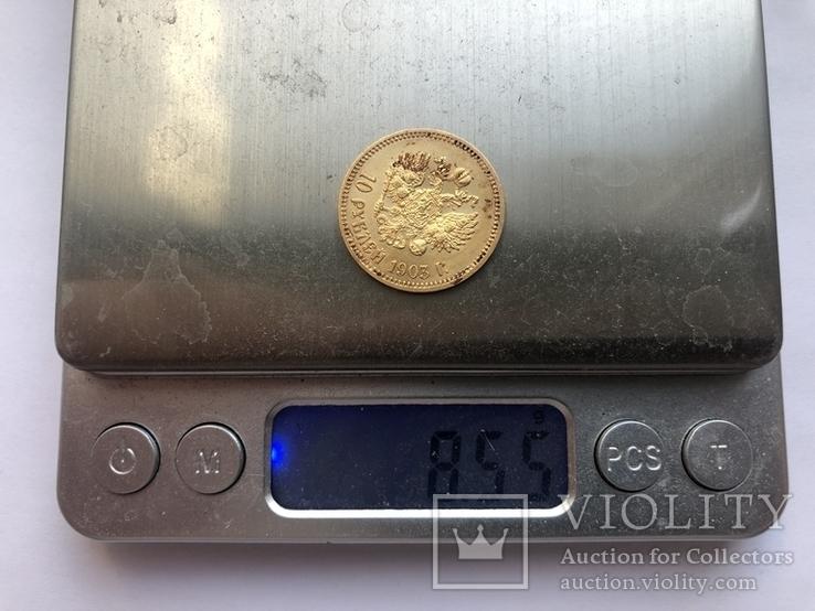 10 рублей 1902 года. AU., фото №5