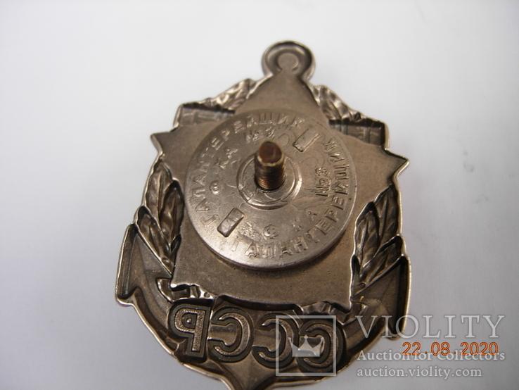 НВМУ Нахимовское училище ВМФ СССР.копия., фото №5