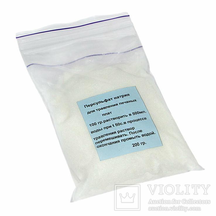 Персульфат натрия п/э пакет 200гр.