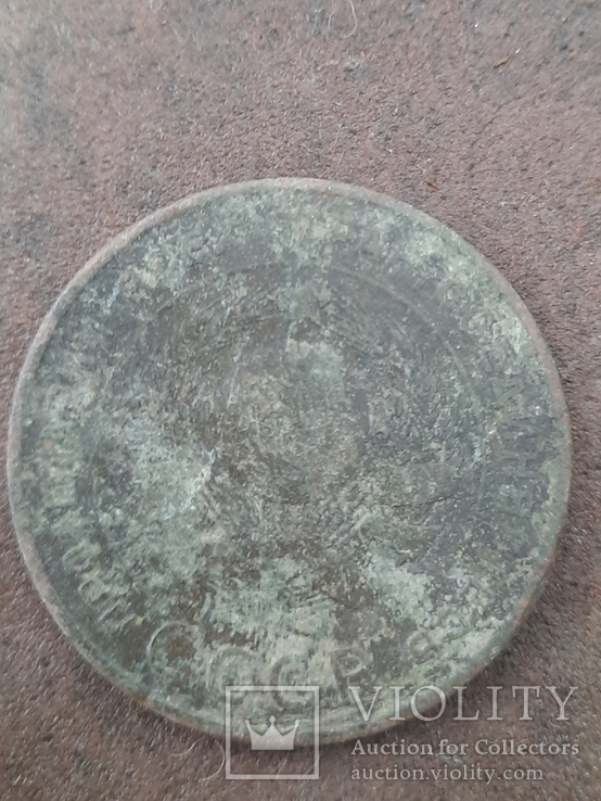 Монета 5 копійок СРСР 1924 го року., фото №3