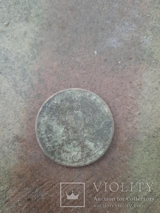 Монета 5 копійок СРСР 1924 го року., фото №4