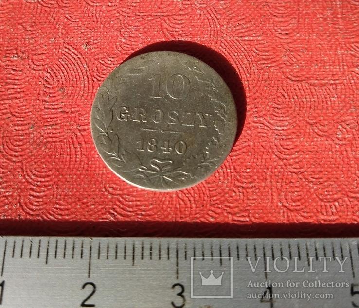 10 грошей 1840 MW, фото №3