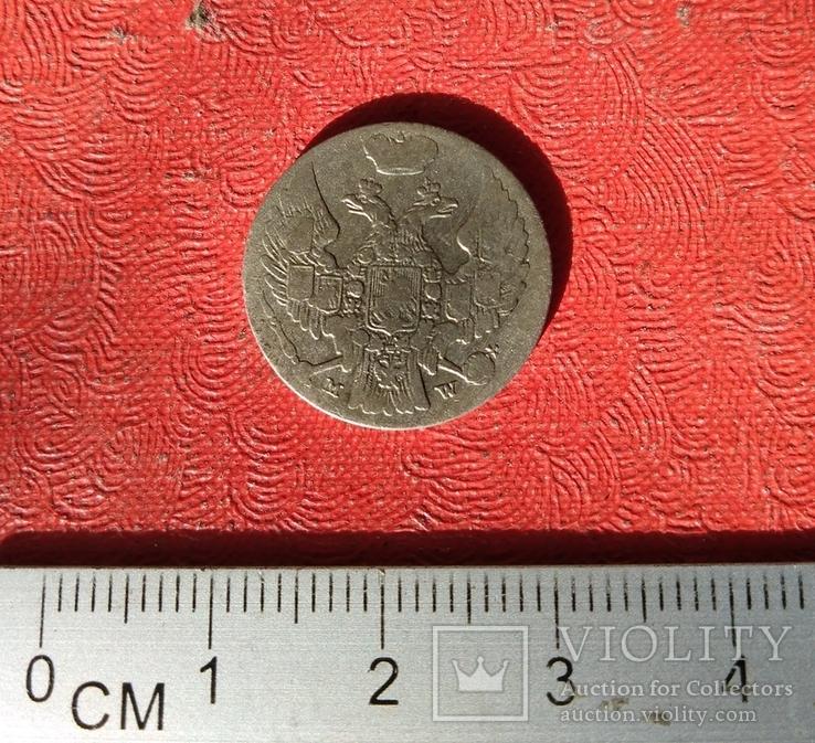 10 грошей 1840 MW, фото №4