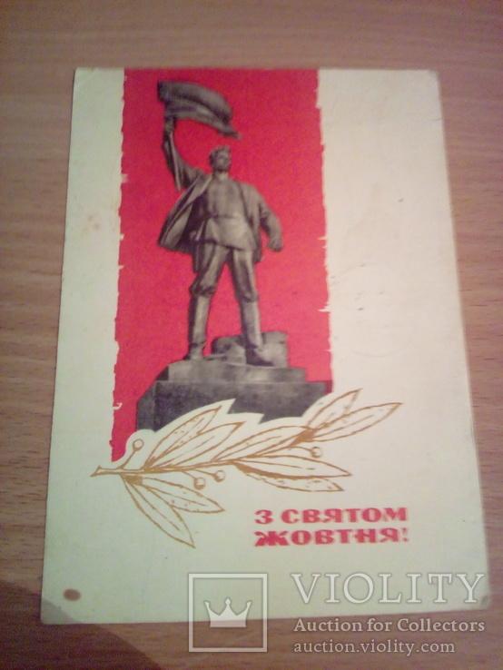 """Шимальський """"З святом!"""",изд. Мистецтво 1969, фото №2"""