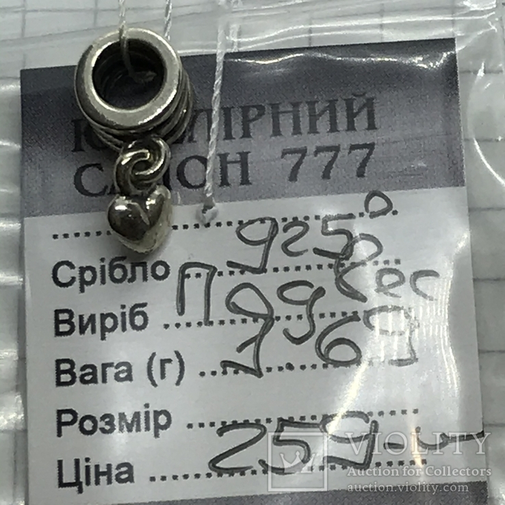 Шарм серебро Pandora, фото №5