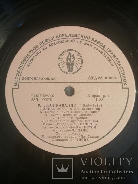 Граммофонные плативки Р. Леонкавалло, фото №5