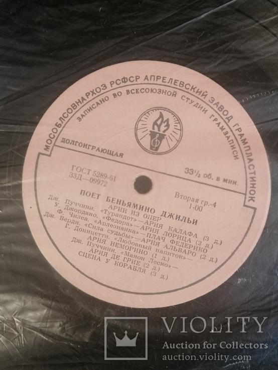 Граммофонные плативки Р. Леонкавалло, фото №7