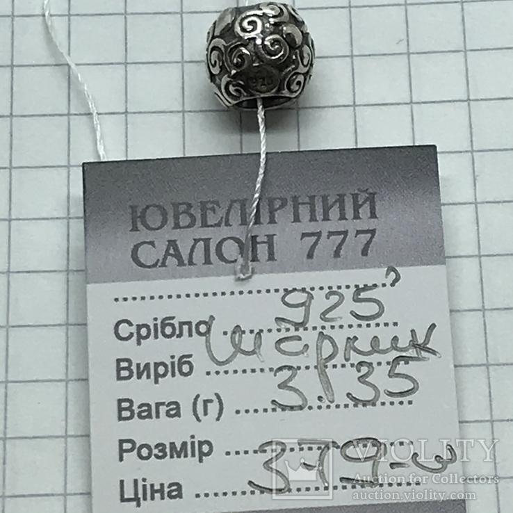 Шарм серебро, фото №4