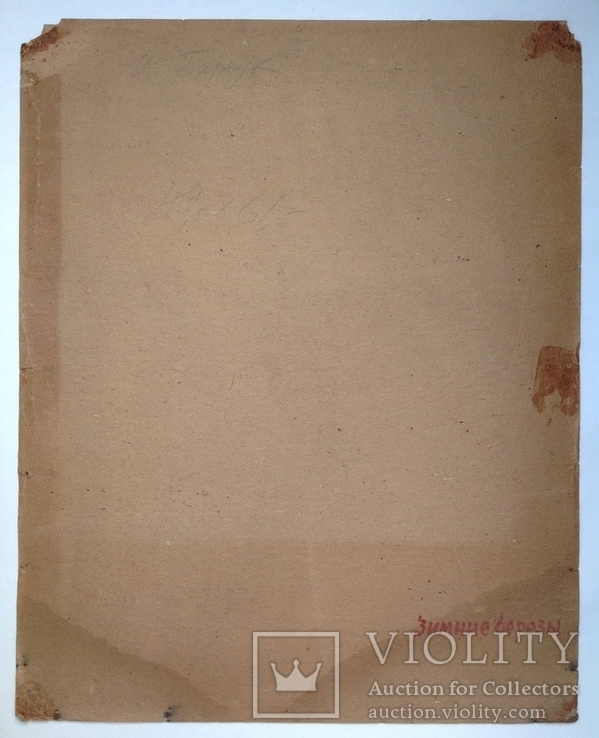 Этюд. Зимние березы. 62х49,5, фото №9