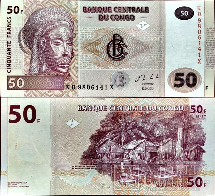 Конго ДР Congo DR - 50 франк franc - 2013
