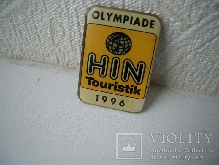 Олимпиада 1996 г Атланта Знак, фото №2