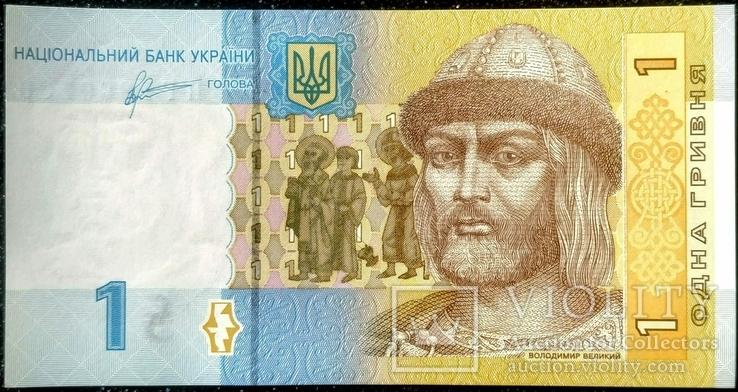 Україна Ukraine Украина - 1 гривня hryvnia гривна - 2011 - Арбузов, фото №2