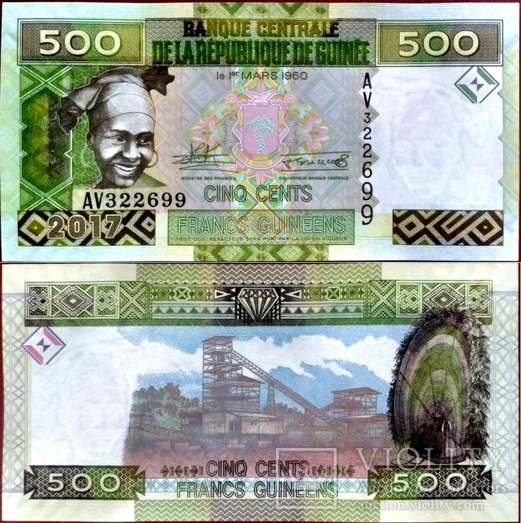 Гвінея Guinea Гвинея - 500 франк franc - 2017