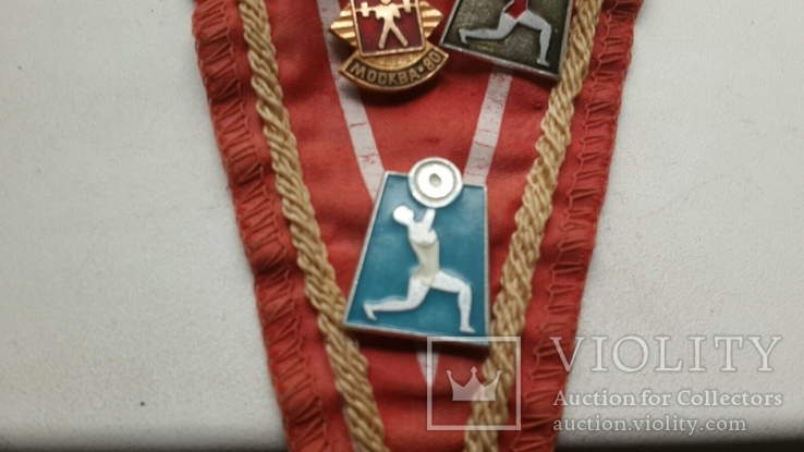 Вымпел Олимпиада 80 Тяжелая атлетика И значки 12шт, фото №5