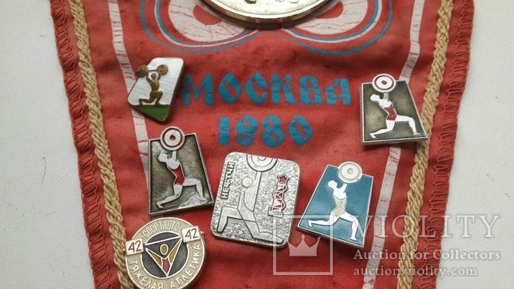 Вымпел Олимпиада 80 Тяжелая атлетика И значки 12шт, фото №6
