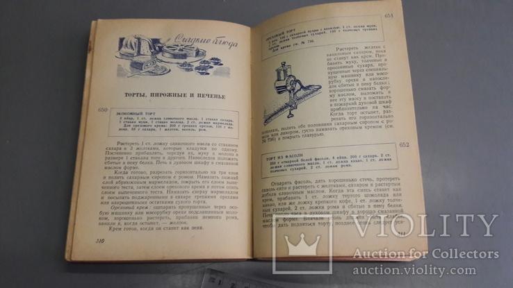 Румынская кухня. Санда Марин. Издание третье. Бухарест 1960 год., фото №7
