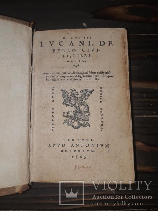 1569 О гражданской войне