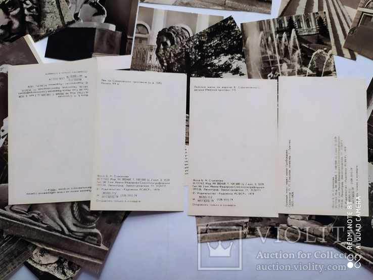 Комплект листівок. Льви стерегут город. 1979 р. 24 шт., фото №6