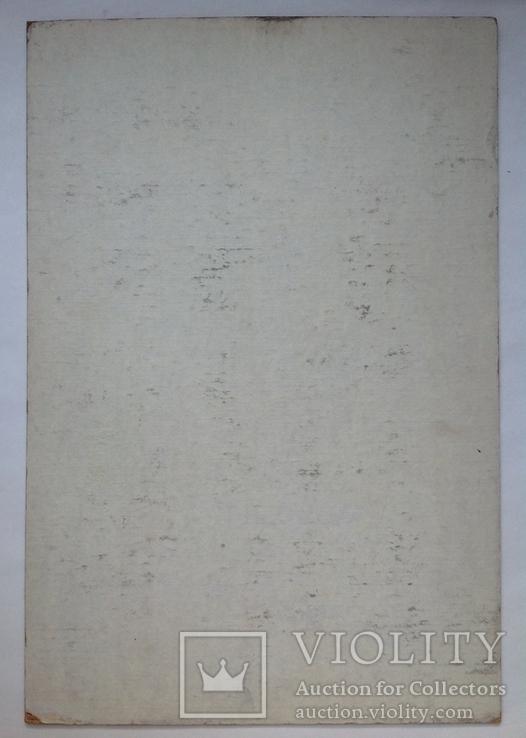 Шестеренко А.И.  Эскиз костюмов. 1970-е 59,5х40, фото №6