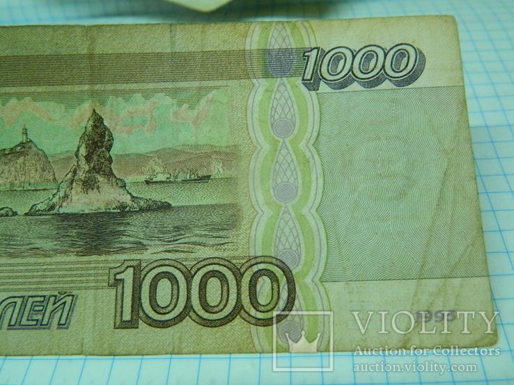 1000 рублей 1995 г., фото №4