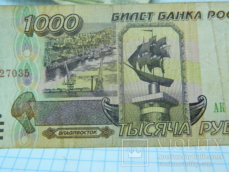 1000 рублей 1995 г., фото №5