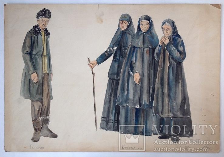 Эскиз костюмов. Шестеренко А.И. 1970-е 44х64, фото №2
