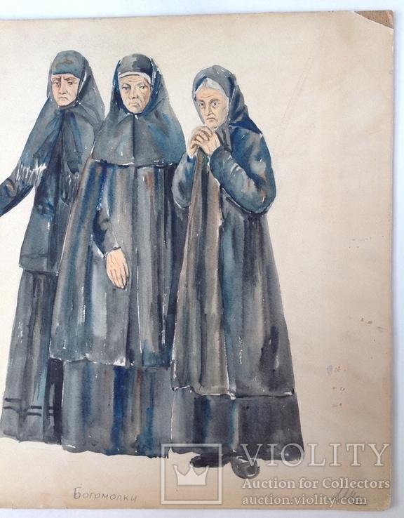 Эскиз костюмов. Шестеренко А.И. 1970-е 44х64, фото №5