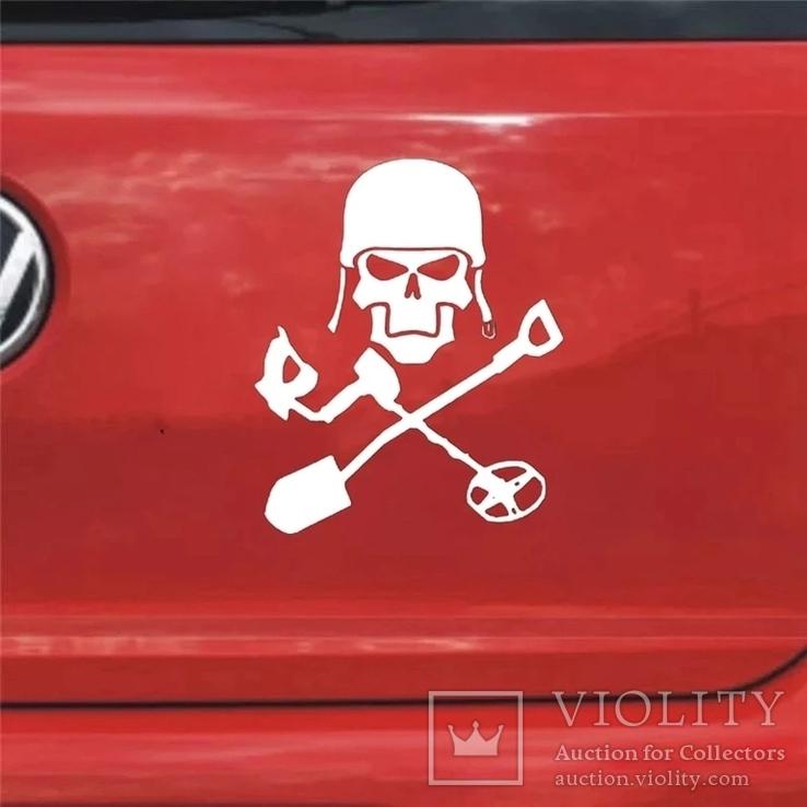 Наклейка на авто копателя белая, фото №2