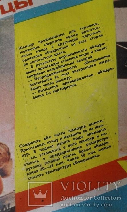 Шампур для обжаривания птицы, фото №6