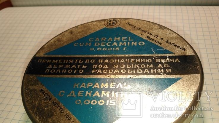 Жестяная банка от Карамели с декамином. Кондитерская фабрика имени Бабаева. г. Москва, фото №3