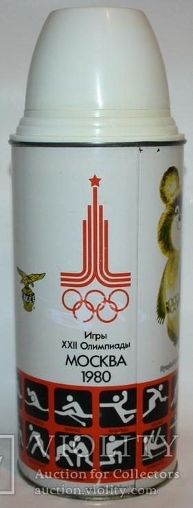 """Термос экспортный """"Москва.Олимпиада-80"""" (Индия для СССР), фото №4"""