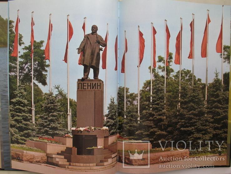 """""""В краю Тихого Дона"""" фотоальбом 1976 год, фото №5"""
