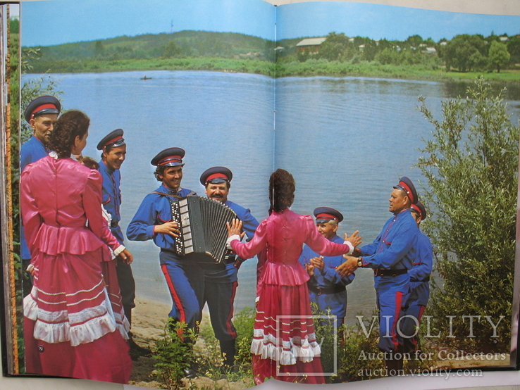 """""""В краю Тихого Дона"""" фотоальбом 1976 год, фото №12"""