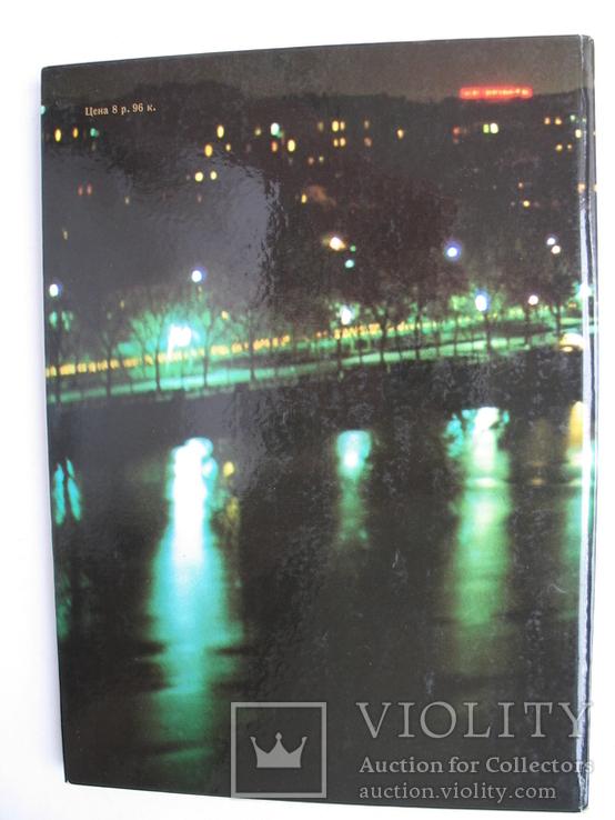 """""""В краю Тихого Дона"""" фотоальбом 1976 год, фото №13"""