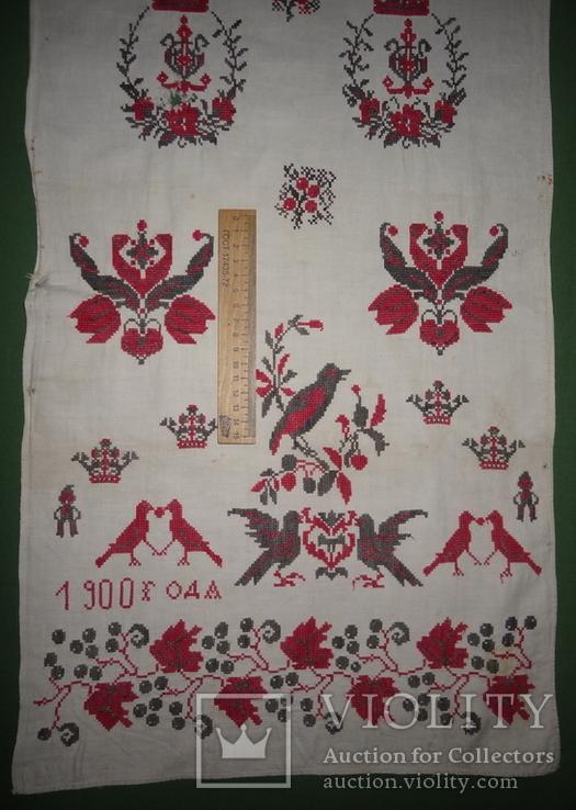 Рушник весільний, 1900-й рік, фото №13