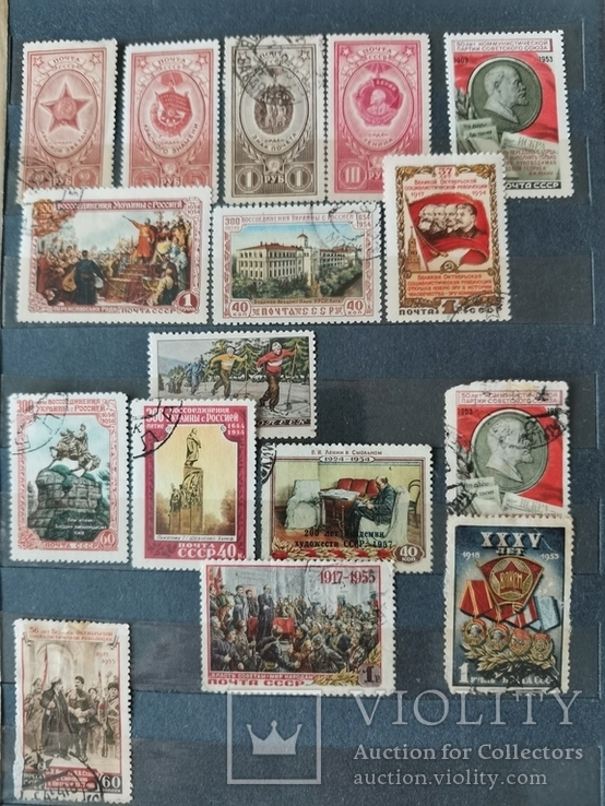 Марки СССР. 30-1959 гг, фото №5