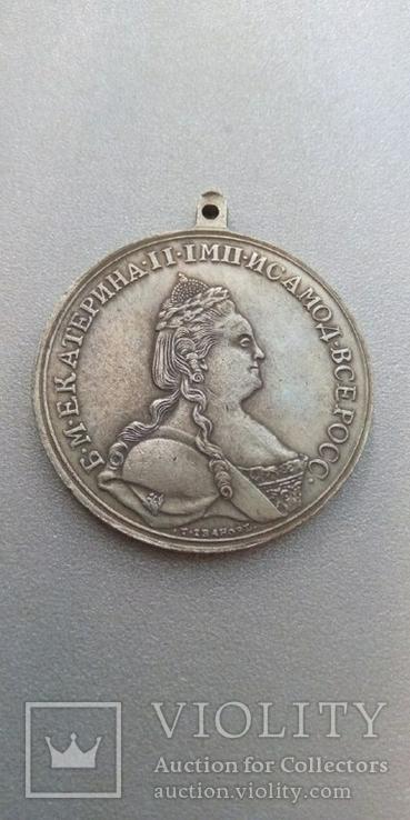 Медаль за храбрость на водах очаковских 1788 год копия, фото №2