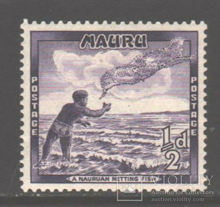 Брит. колонии. Науру. 1954. Ловля рыбы, 1/2 п. *.