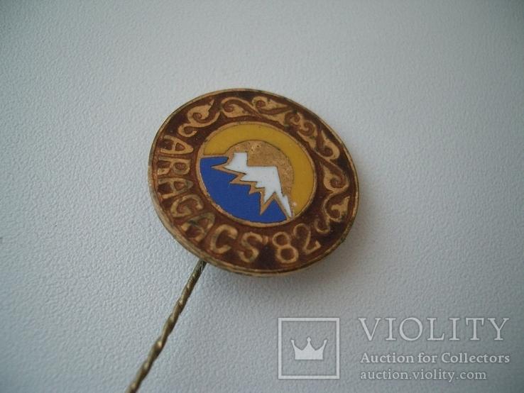 Знак Арагац Армения альпинизм-82 год 20 мм диам, фото №2