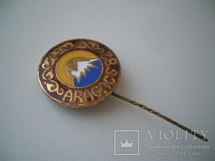Знак Арагац Армения альпинизм-82 год 20 мм диам, фото №3