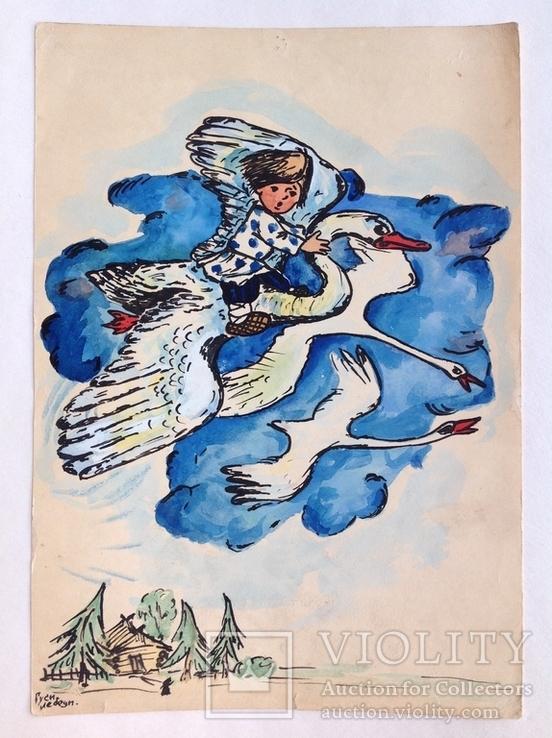 1970-е. Детский рисунок. Гуси лебеди. 30х21, фото №4