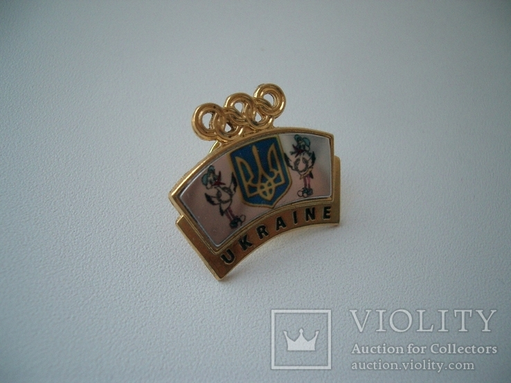Олимпийский украинский знак, фото №2