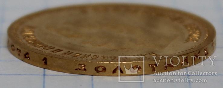 10 рублей 1899(ЭБ), фото №5