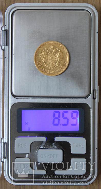 10 рублей 1899(ЭБ), фото №7