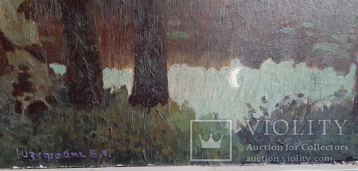 Картина*Лунная ночь*к/м,44*55,худ.Юзефович В.Г.1948г, фото №8