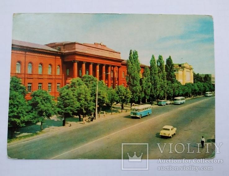 Киев. Университет им Т.Г.Шевченка 1970г., фото №2