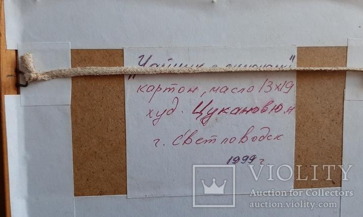*Чайник с лимонами*,картон/м,13*19,худ.Цуканов Ю.Н.,1999г, фото №4
