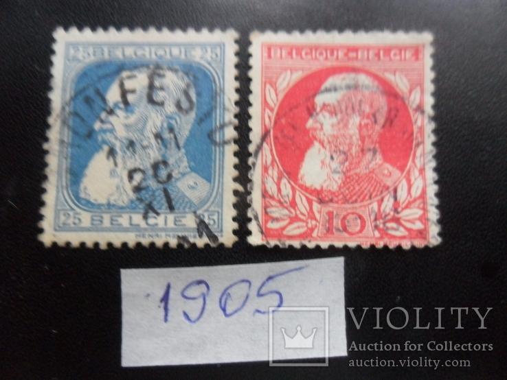 Бельгия. Классика. 1905 г. Король.  гаш